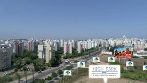 Зона HIGH PARK в Хадере